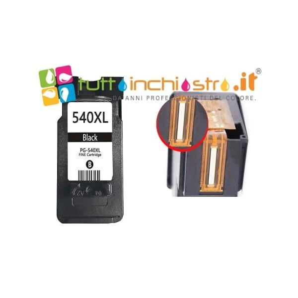 Cartuccia Compatibile Canon BCI-8Y Giallo